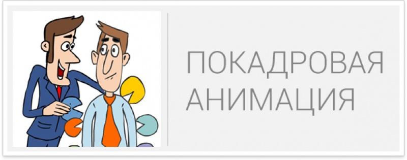 Рисованные сюжетные мультфильмы.